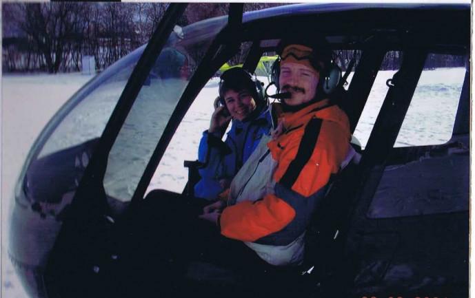 Вертолетный клуб